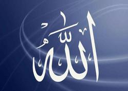 Allahı necə zikr etmək lazımdır?