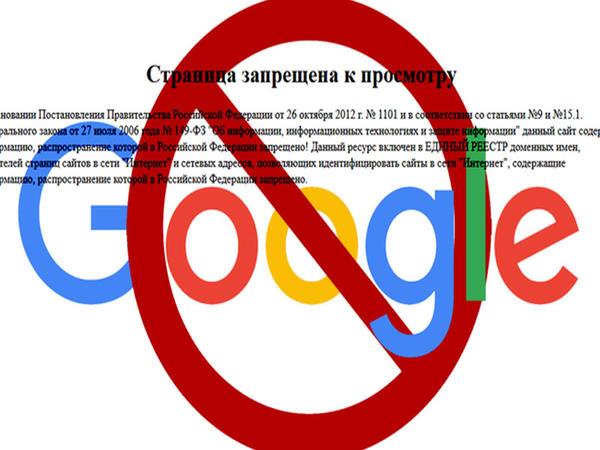 """""""Google"""" Rusiyada açıldı"""