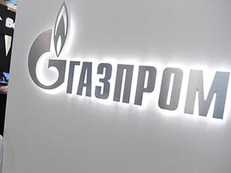 """""""Qazprom"""" Türkiyə bazarını tərk edə bilər"""