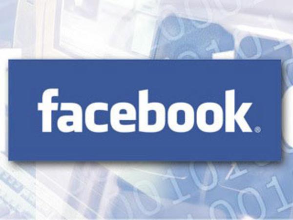"""""""Facebook"""" istifadəçilərinin sayı 2 milyarda çatıb"""