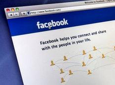 Facebook-da möhtəşəm YENİLİK