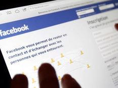 Azərbaycanda Facebook populyarlığını itirir