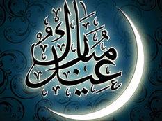 Ramazanın 3-cü gününün duası, imsak və iftar vaxtı - FOTO
