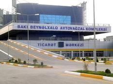 Bakıdan Bolqarıstana avtobusla getmək olacaq