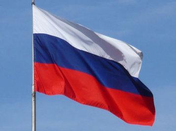 Rusiya AŞPA ilə əməkdaşlığı dayandırdı
