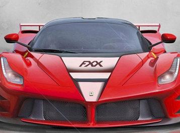 Ferrari hiperkar buraxır - FOTO