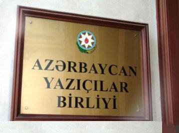 Azərbaycan Yazıçılar Birliyində qalmaqal