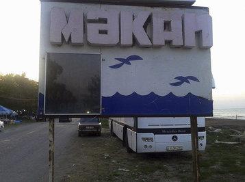 Nabrandakı tanınmış istirahət mərkəzində iyrənclik