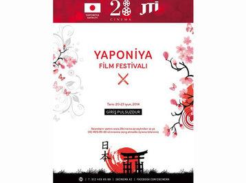"""""""28 Cinema"""" Yapon Film Festivalı"""