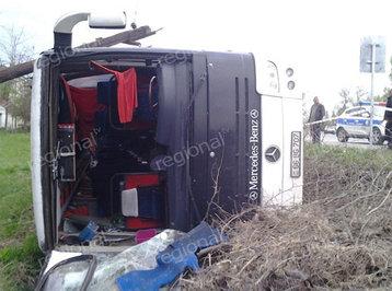 Azərbaycanda içində 45 şərnişin olan avtobus aşdı: yaralananlar var