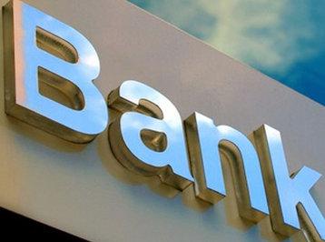 Beynəlxalq Bankda ciddi problemlər yaranıb