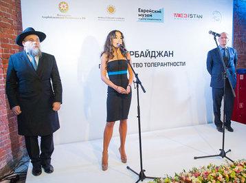 Heydər Əliyev Fondunun vitse-prezidenti Leyla Əliyeva Moskvada