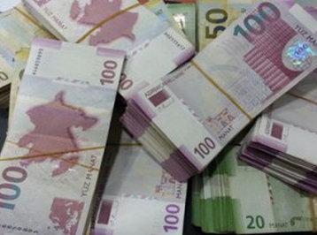 Pullarınız təhlükədə: 10 bank bağlanır