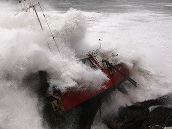 Yaponiyanın barja dənizdə batıb: 5 nəfər itkin düşüb