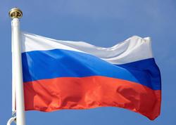 Rusiya Böyük Britaniya və Fransadan nüvə silahlarını azaltmağı tələb etdi