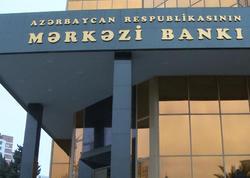Mərkəzi Bank 2017-ci ildə birrəqəmli inflyasiyaya ümid edir