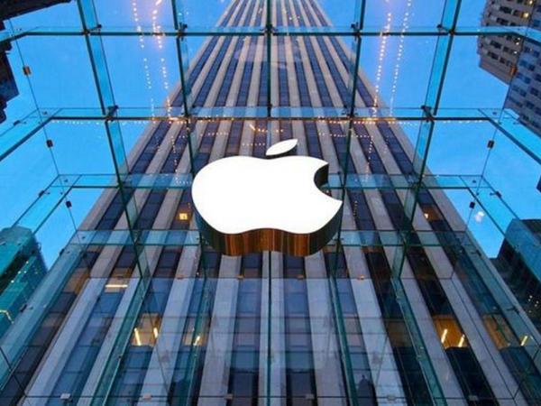 Apple ilin 3-cü rübünə olan gəlirini açıqladı