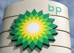 BP: Pandemiya materialların və iri avadanlıqların çatdırılmasında gecikmələrə səbəb olur