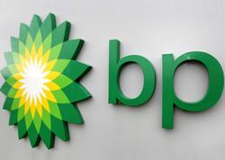 BP AÇG üzrə xərcləri artırıb