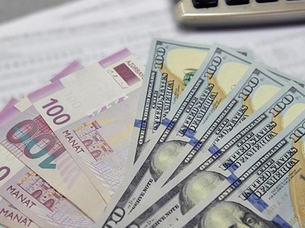 Azərbaycan banklarında ən sərfəli məzənnələr