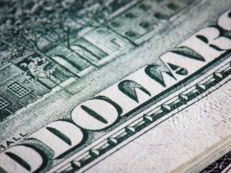 Bu gündən bankların məcburi ehtiyatlarının saxlanma qaydası dəyişir