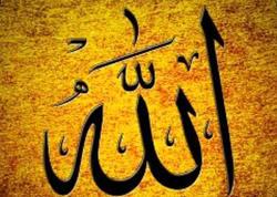 Allahın Rəhman sifəti ilə Rəhim sifətinin fərqi