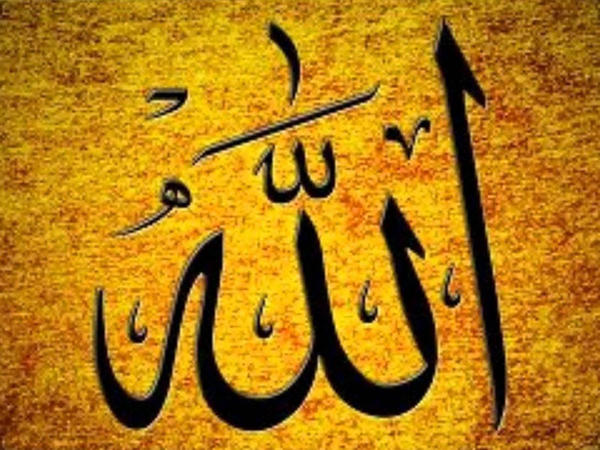 Allahın ruhu vardırmı?
