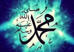 Məhəmməd peyğəmbər kimdir?