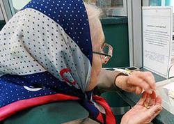 Pensiya yaşı nə zaman azaldılacaq?
