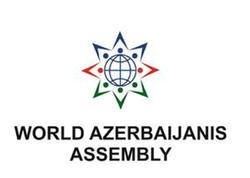 Diasporumuz Azərbaycana qarşı aparılan kampaniyaya etiraz edir