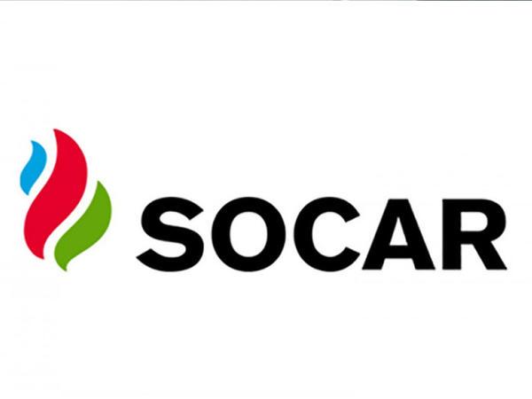 SOCAR yeni inkişaf strategiyasının prioritetlərini açıqladı