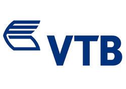 Bank VTB (Azərbaycan) ASC-nin Taksi xidmətləri ilə əlaqədar AÇIQ TENDER ELAN EDİR