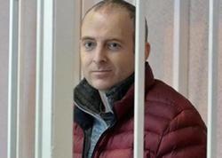 Rusiyadan Lapşinin ekstradisiyası ilə bağlı AÇIQLAMA