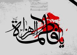 Qiyamət günü Həzrət Fatimənin (s.ə) məqamı