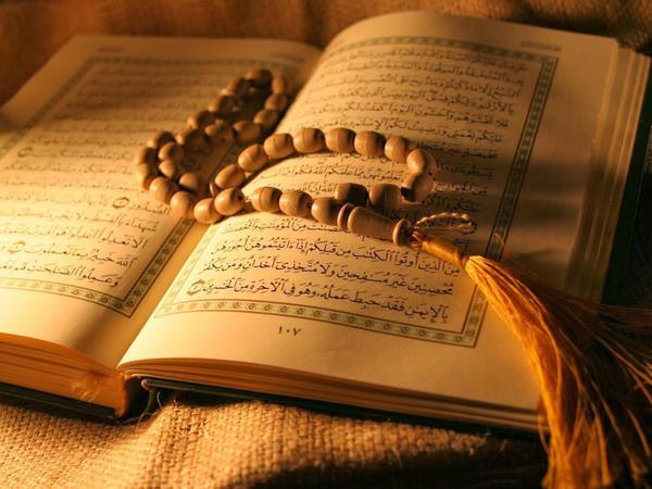 Həzrət İsadan Rəsuli-Əkrəmə qədər olan dövrü Quran necə adlandırır?