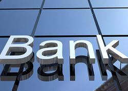 """Bakının mərkəzində 17 yaşlı oğlan bankı yarmaq istədi - <span class=""""color_red"""">ƏMƏLİYYAT</span>"""