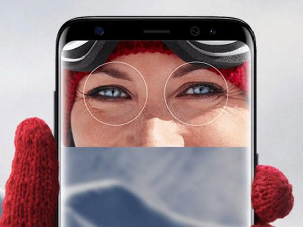 Samsung Galaxy S8-lə alış-veriş baxışla təsdiqlənəcək - VİDEO