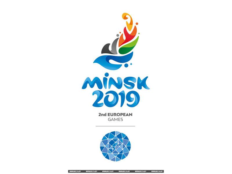 Avropa Oyunlarının loqosu təqdim olundu