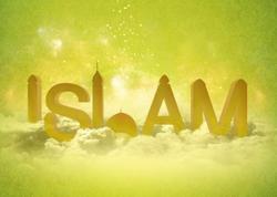 İslam dinini niyə rəhmət dini adlandırırlar?