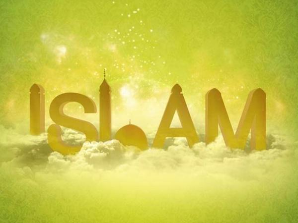 İslam və iman nədir?