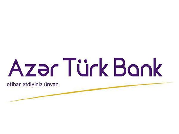 Azər Türk Bankın məcmu kapitalının adekvatlığı 40 faizi ötüb