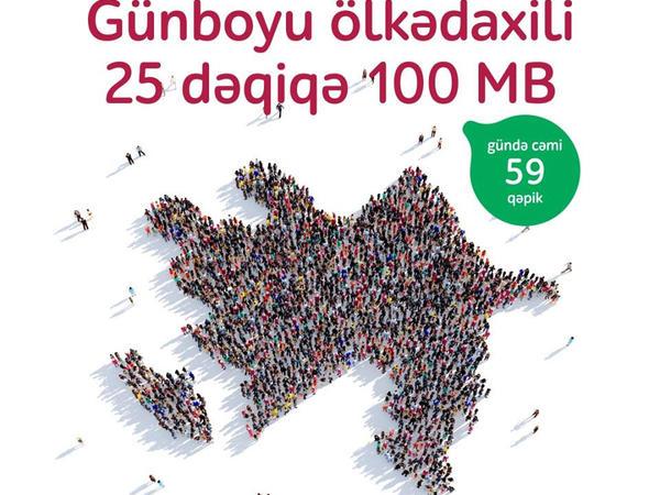 """""""Yay kampaniyası"""" ilə """"Nar"""" istifadəçilərinin yay istirahəti daha rəngarəngdir"""
