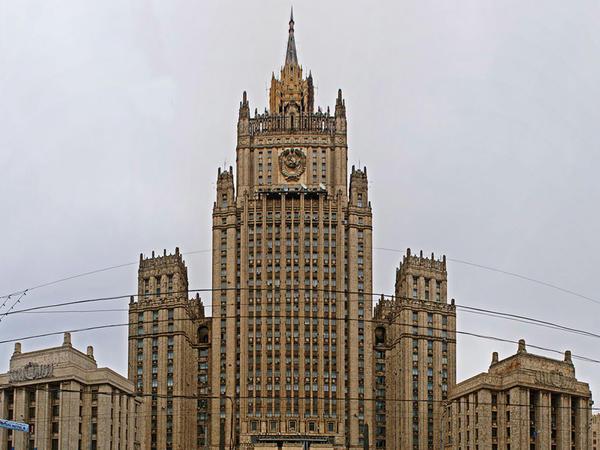 ABŞ-ın Rusiyadakı səfiri XİN-ə çağırıldı