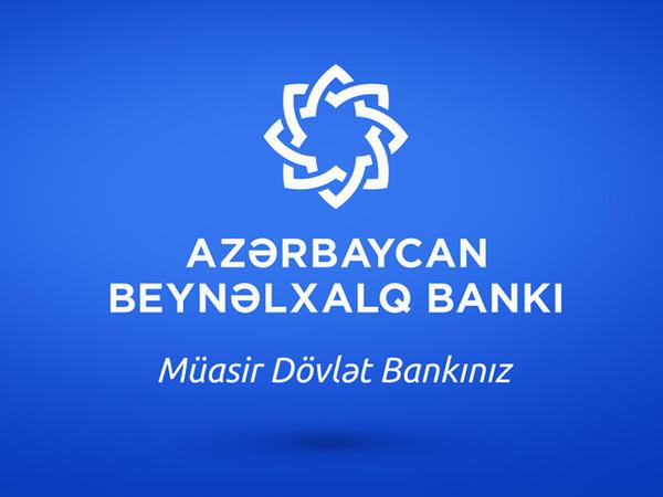 Azərbaycan Beynəlxalq Bankında indi onlayn kredit ödənişlərini ölkəmizin istənilən bank kartı ilə komissiyasız həyata keçirmək mümkündür