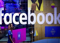 """""""Facebook"""" Çində gizli əlavə yaratdı"""