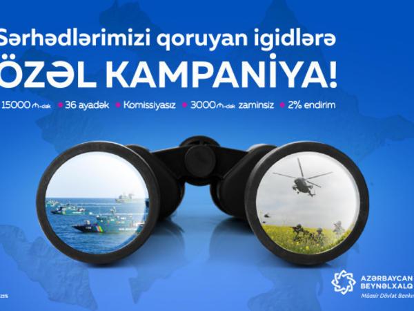 Azərbaycan Beynəlxalq Bankından sərhədçilər üçün komissiyasız, zaminsiz, endirimli nağd pul krediti!
