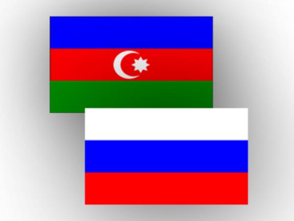 VIII Rusiya-Azərbaycan Regionlararası Forumu keçiriləcək