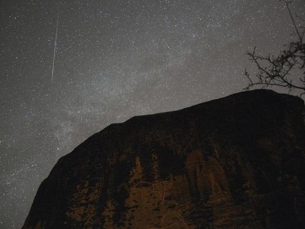 Qobustan qoruğunda yeni tapıntılar - FOTO