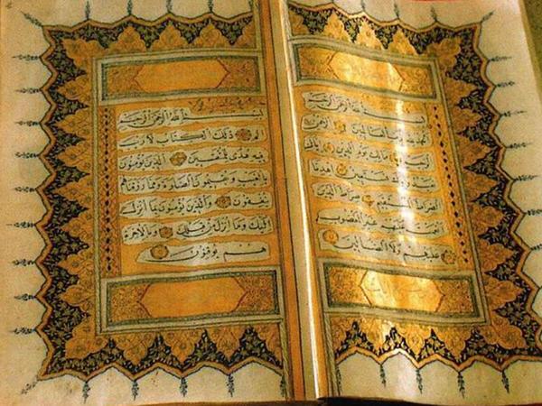 Qurani-Kərimdə mənəvi paklıq və onun amilləri