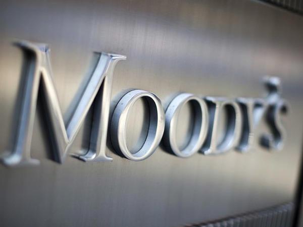 Moody's Azərbaycanın reytinqini aşağı saldı